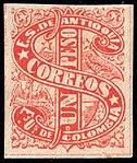 Antioquia 1873 1p Sc17 unused.jpg