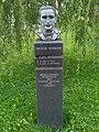 Anton Webern Statue Mittersill 1.jpg