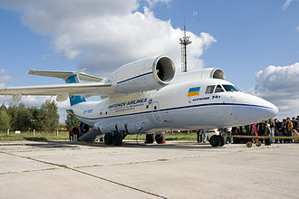 Antonov An-74 - Antonov Airlines An-74 at Gostomel Airport (Antonov airport)