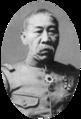 Aoyama Akira (mono no surround).png