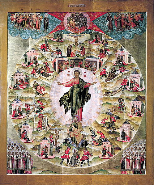 From http://commons.wikimedia.org/wiki/File:ApostleFedorZubov.jpg
