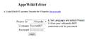 AppsWiki-Login.png