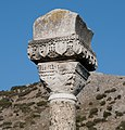 Architectural Capital Basilica B - Philippi.jpg