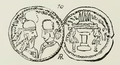 Ardashir coin with sh.png