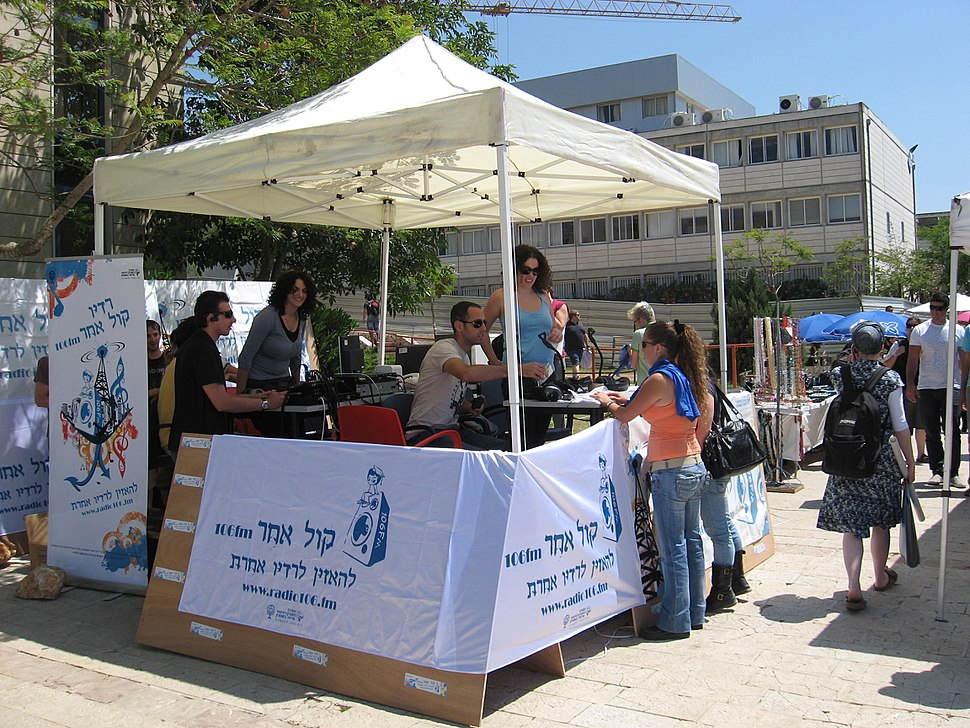Ariel University - Campus radio and the Students