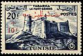 Army's Fortnight - Tabarka fort - stamp - Tunisia.jpg