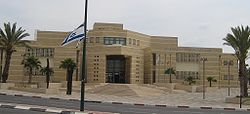 Ashkelon Academic College.jpg
