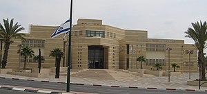 Ashkelon Academic College