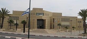 Ashkelon Academic College - The Ashkelon Academic College