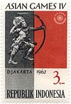 Asian Games 1962 stamp of Indonesia 2.jpg