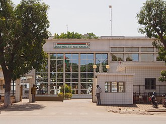National Assembly of Burkina Faso - Image: Assemblee Nationale Burkina Faso