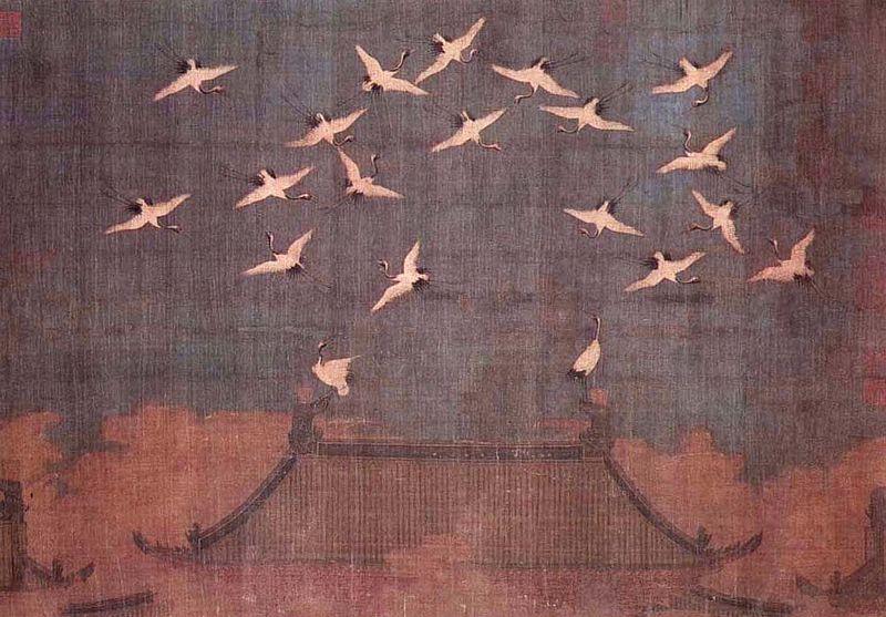 File:Auspicious Cranes.jpg