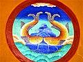Auspicious symbol. Two Golden Fish. Likir Monastry, Ladakh.jpg