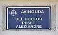 Avinguda del Doctor Peset Aleixandre, placa.JPG