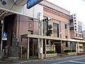 Awaji Shinkin Bank Honmachi Branch.jpg