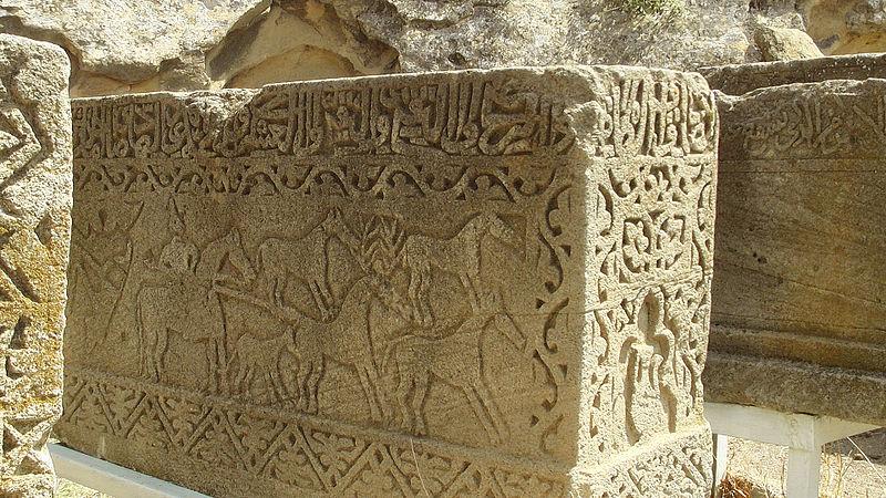 File:Azeri inscription 2.jpg