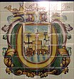 Azulejos con el Escudo de Córdoba.JPG