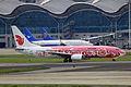 B-2642 - Air China - Boeing 737-89L - Pink Peony Livery - CKG (9711347550).jpg