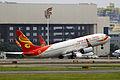 B-5611 - Hainan Airlines - Boeing 737-84P(WL) - CKG (9608918170).jpg