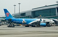 B-6057 - A332 - China Southern Airlines