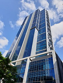 Torre BHP Perth WA.jpg