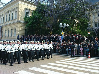 Bulgarian Armed Forces Day - Image: BVMS Parade