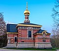 Bad Homburg Russische Kapelle 2016-03-11-18-11-34.jpg