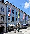 Bad Ischl - Rathaus.JPG