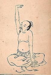 Desenho, tinta, oriental, desenho, qigong, ajoelhando, cross-legged, braço, estendido, ar