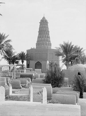 Baghdad - Zumurrud Khaton tomb in Baghdad (built in 1202 AD), photo of 1932