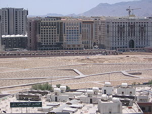 Al-Baqi' - The cemetery in 2008