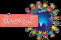 Balotsav 2017 Logo.png