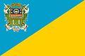 Bandera de Guanare.jpg