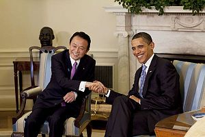 Tarō Asō - Tarō Asō meeting President Barack Obama in the White House.