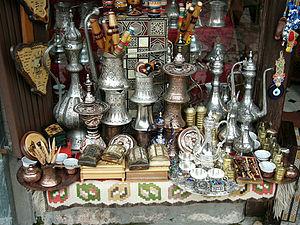 Bascarsija souvenirs