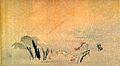 Basho Journey 1.jpg