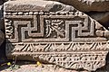 Basilica Complex, Qanawat (قنوات), Syria - Fragment of entablature - PHBZ024 2016 1238 - Dumbarton Oaks.jpg