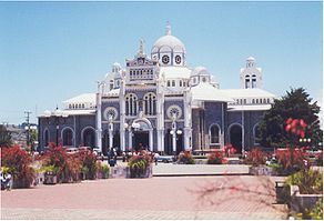 Basilica of Our Lady of the Angels, Cartago