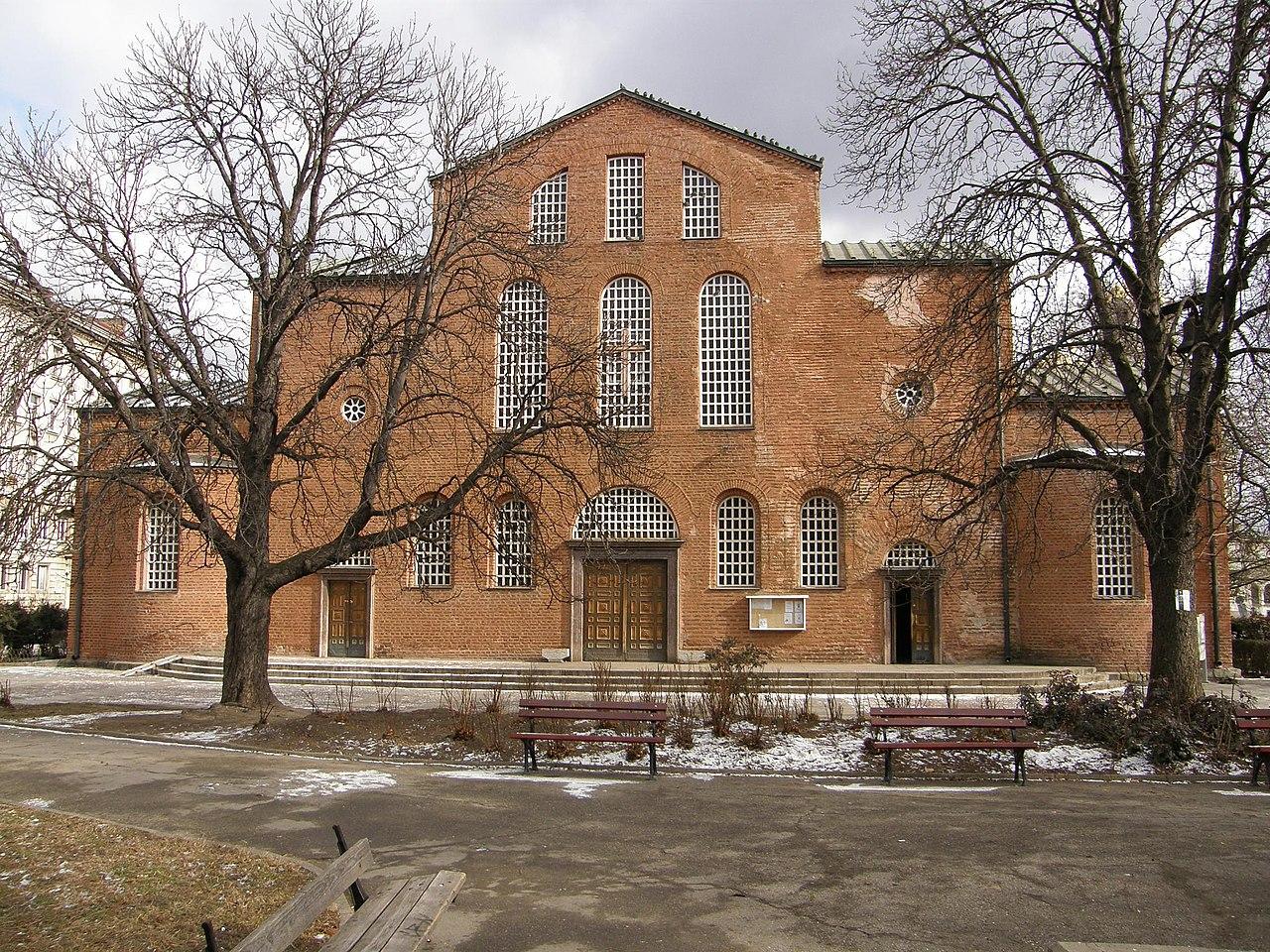 Расшифровка Нострадамуса, Библии и многое другое - Страница 2 1280px-Basilica_of_Hagia_Sofia%2C_Bulgaria