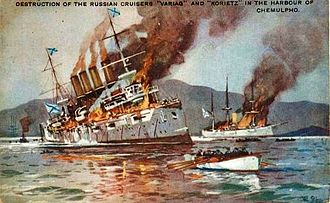 Battle of Chemulpo Bay - Postcard displaying the Battle of Chemulpo Bay