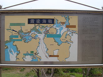 Yi Sun-sin - A map showing the movements of the navies in the battle.
