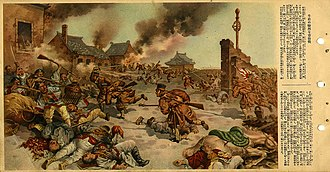 Battle of Yingkou - Print depicts the last land battle of the Sino-Japanese war fought outside the foreign port of Yingkou, Manchura (then known as Niuzhuang).
