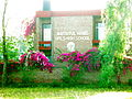 Bayoutul Hamd Girls Higher Secondary School.JPG