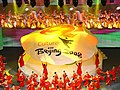 Beijing 4th Olympic Cultural Festival Closing Ceremony 9.jpg