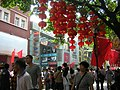 Beijing Lu Pedestrian Mall 2.JPG