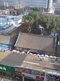 Beijing Meng Zang School in August 2007.jpg