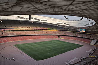 Football at the 2008 Summer Olympics - Image: Beijing National Stadium 2014 2
