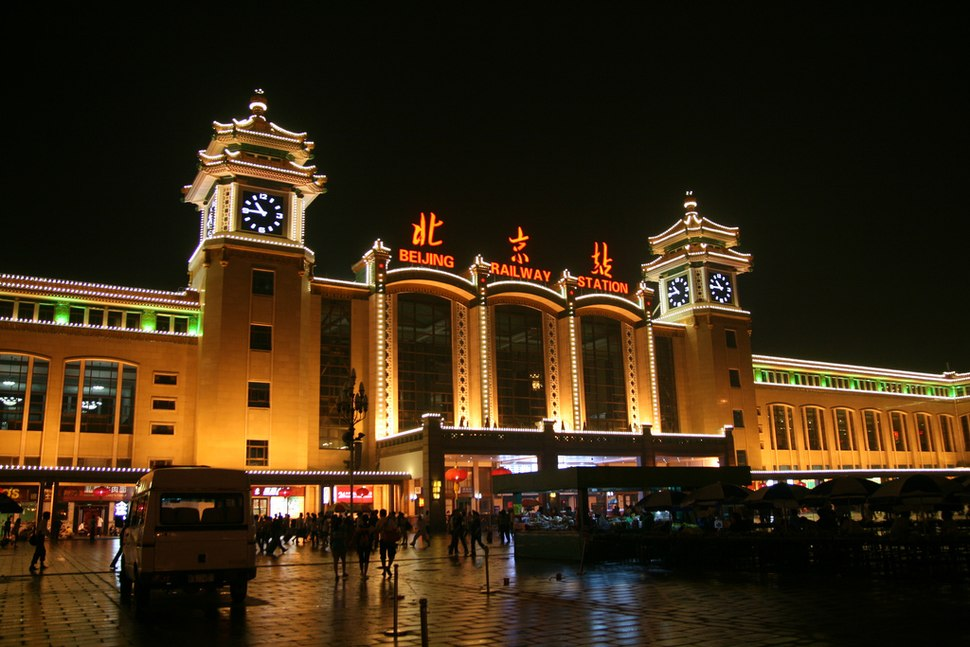 Beijingrailwaystation night