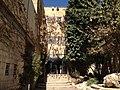 Beit Chinuch October 2020.jpg