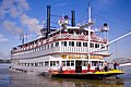 BELLE OF LOUISVILLE (river steamboat)